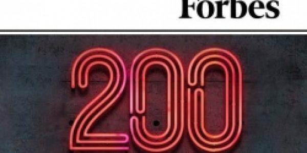 250x-forb200.b53