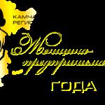 лого премии