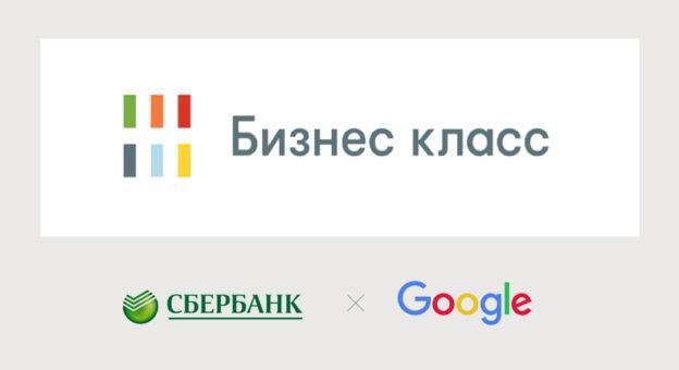 гугл 3