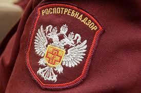 rospotrebnadzor-rekomenduet-zhiteljam-i-gostjam-kamchatki-ne-poseschat-meroprijatija-posvjaschyonnye-prazdnovaniyu-dnyu-vmf-photo-big